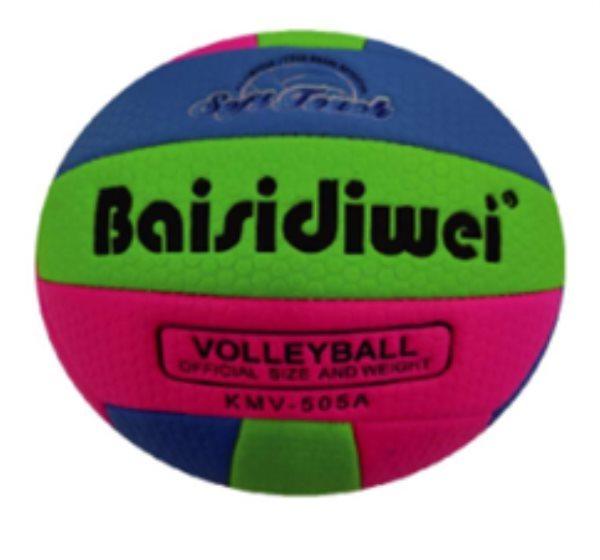 Мяч JINGDIAN VOLLEYBALL No.5 VBLR2073 P180 AM-2021-57
