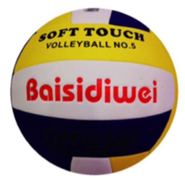 Мяч SOFTT TOUCH Baisidiwei NO.5 AM-2021-58