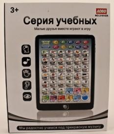 """Азбука говорящая """"Планшет"""" АМ-408/2101ER"""