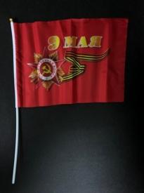 Флаг 9 МАЯ 21*30 см