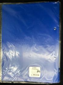 Папка - скоросшиватель пластик  А-4 арт816841