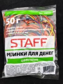 "Резинки для банкнот 50 гр. ""STAFF "" 440117"
