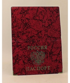 """Обложка для паспорта  """"Глянец"""" ассорти"""