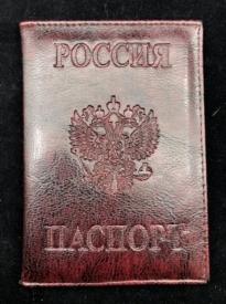 """Обложка для паспорта без надписи. """"МОЛЕРО"""""""