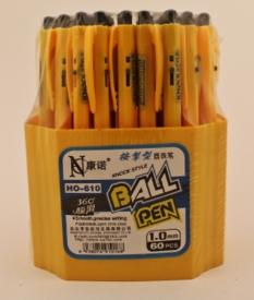 Автоматическая шариковая ручка  АМ-08-92/НО-610