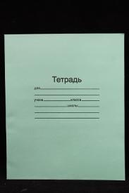 """Тетрадь школьная """"Маяк"""" 12 л  клетка Т5012 Т2 ЗЕЛ 5Г  1/50/200"""