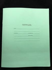 """Тетрадь школьная """"Стандарт"""" 24 листов в клетку"""
