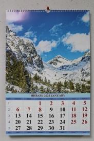 Календарь  настенный перекидной с ригелем (320*480)