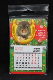 "Календарь на магните  ""ГК Горчаков """