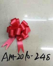 Бант подарочный АМ-2016-248 (18 мм*80 см)