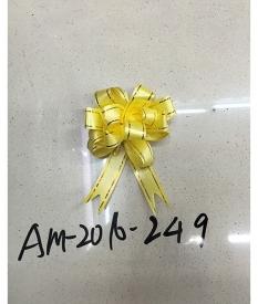 Бант подарочный АМ-2016-249 (18 мм*80 см) 50 шт.