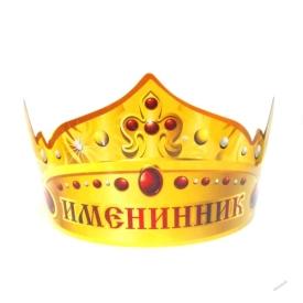 Корона  картон. для празднован 450