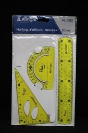 Набор чертежный Alingar, из гибких линеек, 20 см, ассорти, пакет, европодвес 1/5/24  AL-6112
