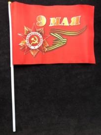 "Флаг мал. ""9 МАЯ"" АМ-2016-629"