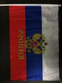 Флаг РОССИЯ  АМ-2016-626