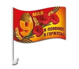 Флаг на кронштейне для автомобиля (1 шт в уп)