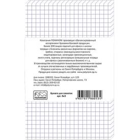 Бумага для заметок 100*160 клетка  1/24 шт