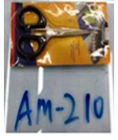 Ножницы   SCISSORS АМ-210 сред
