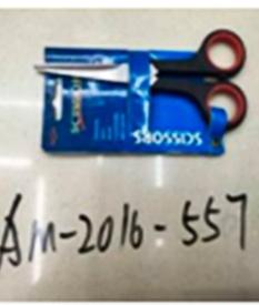 Ножницы   АМ-2016-557/556