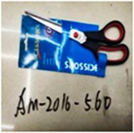 Ножницы   АМ-2016-560