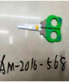 Ножницы   АМ-2016-568