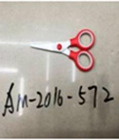 Ножницы   АМ-2016-572/KS304