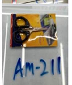 Ножницы   АМ-211 мал