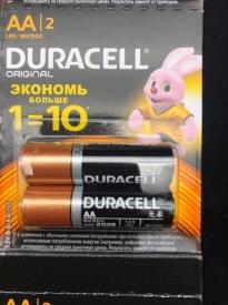 """Батарейки  """"Duracell""""  щелочные LR-6 1.5V (2*6) AA"""