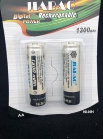 """Батарейки (аккумулятор) JIABAO АМ-130-2/АА(1300)""""за 2шт."""""""