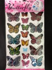 Бабочки MXB-8803 АМ-2018-99