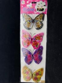 Бабочки -4 шт АМ-2018-98