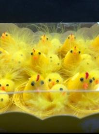 Пасхальные цыплята АМ-207-3