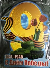 Плакат  A-2  в ассортименте MILAND