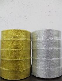 Лента ассорт. атлас  цена уп.5шт.  АМ-2018-401