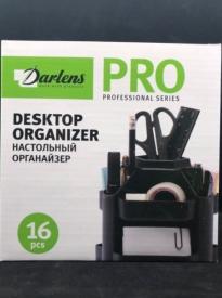 Офисный набор 16 предметов DARLENS