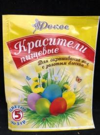 Пищевой краситель для яиц  с перламутром