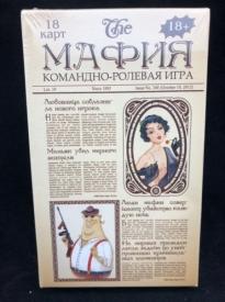 """Карточная игра """"МАФИЯ""""  ИН-1857"""