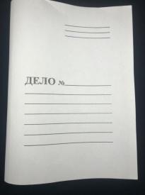 """Папка - скоросшиватель  немелов.СК   """"ЭВРИКА"""" 28/97"""