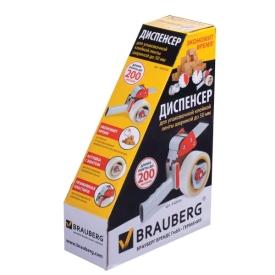 Диспенсер для скотча BRAUBERG д/ленты шириной до 50 мм,440044