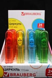 """Циркуль BRAUBERG """"Кlasse """",115мм пластиковый пенал ассорти,дисплей,210526   1/24"""