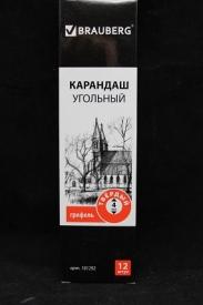 Карандаш угольный BRAUBERG ART CLASSIC, 1шт., ТВЕРДЫЙ, круглый, корпус черный, заточенный 181292