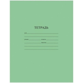 Тетрадь 12л., косая линия, Aingar, скрепка, офсет 1/400