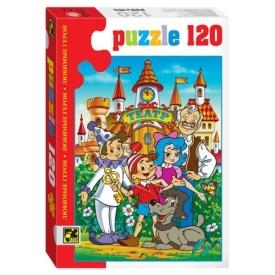 """Пазлы  """"Step- puzzle"""" 120 дет.""""Любимые герои"""""""