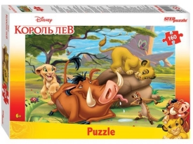 "Пазлы  ""Step- puzzle"" 160 дет.""Король Лев""DISNEY"""
