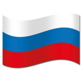 Флаг  140*90 см. (Российская символика) 373