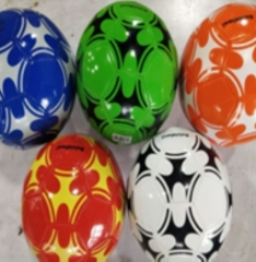 Мяч Baisidiwei  BS-042  AM-2021-63