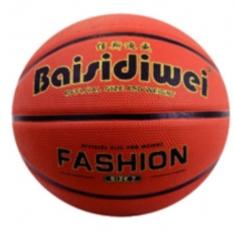Мяч FASHION B7-10  AM-2021-64